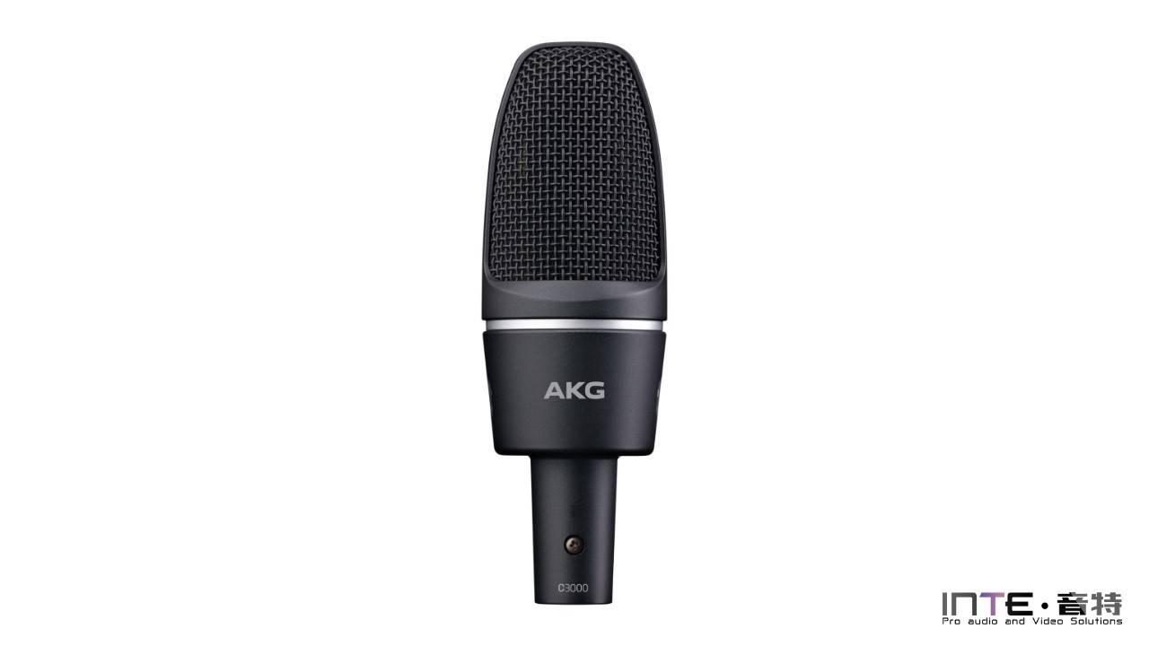AKG C3000 大振膜电容麦克风