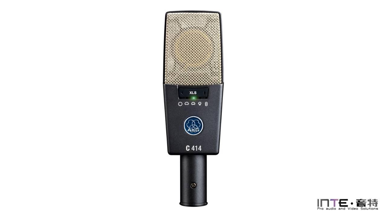 AKG C414 XLS 电容话筒