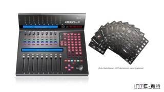 数字控制台 ICON QCon Pro X