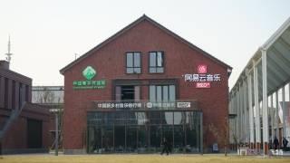 网络直播间 录音棚 宁波中国新乡村音乐