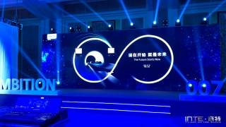 直播服务 飞利浦发布会直播 北京发布会