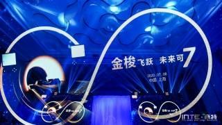 直播服务 飞利浦发布会直播 上海发布会