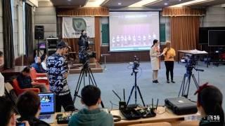 直播服务 中国传媒大学