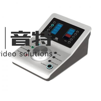 JBL Intonato Desktop Controller
