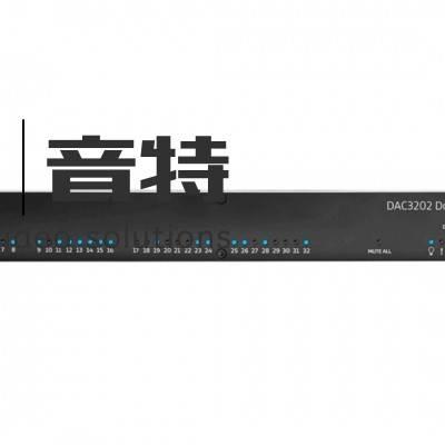 Dolby DAC3202
