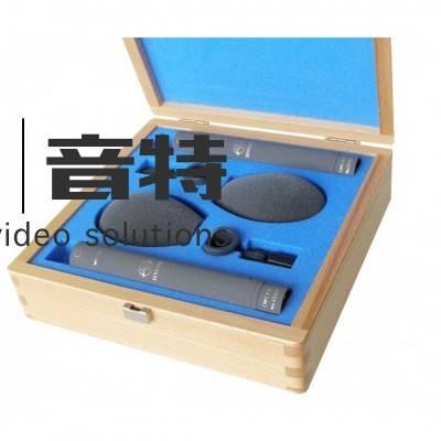SchoepsCM6/MK2 Stereo Set