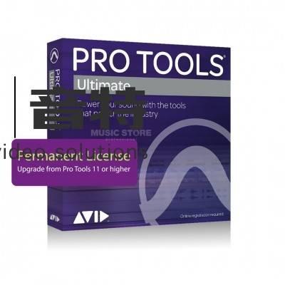 Pro Tools - Ultimate 录音制作软件