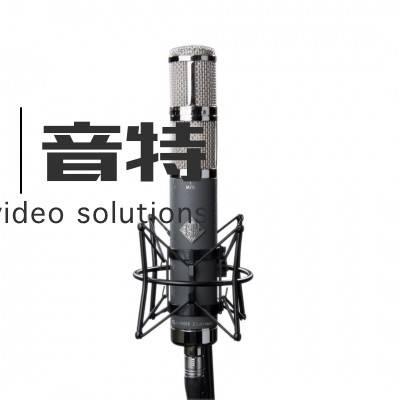 TELEFUNKEN AR-70大振膜立体声电子管电容话筒