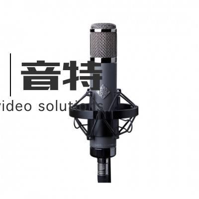 TELEFUNKEN AR-51电子管电容振膜话筒