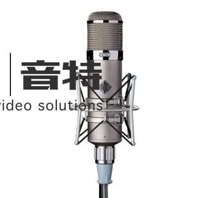 TFUNK-U47电子管电容振膜话筒