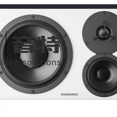 Dynaudio/丹拿 LYD48 录音棚有源监听音箱